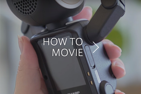 HOW TO MOVIE